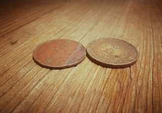 大清銅幣 TAI-CIIING-TI-KUO COPPER COIN