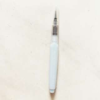 Koi Watercolor Brush Medium