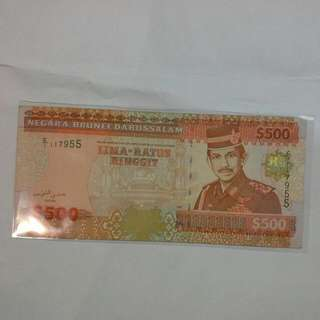 Brunei $500 Note 2000