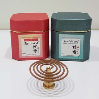 Twin Pack: Agarwood & Sandalwood 2hrs +/- Coil Incense with Gourd Shape Incense Holder