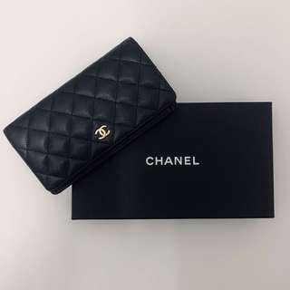 Chanel Caviar Yen Wallet