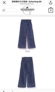 🚚 牛仔寬褲 L號 (全新 標籤未拆 僅試穿)