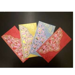 4 Pcs Red Packet/Ang pow Deutsche Bank CNY 2018 (Collection)