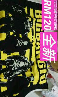 BIGBANG MADE TOWEL