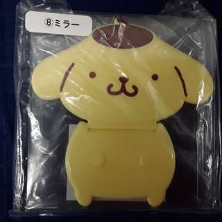 Pompompurin lucky draw foldable mirror