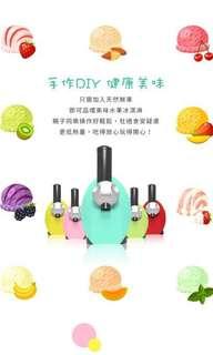 🚚 澳洲 Cooksclub 水果冰淇淋機