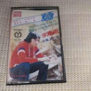 Cassette 李嵐風