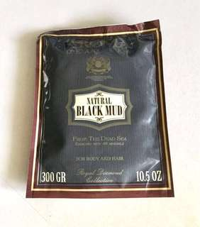 BNIP Aroma Dead Sea Natural Black Mineral Mud Authentic from Israel