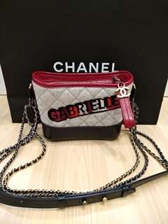 Authentic Chanel Gabrielle Hobo Bag