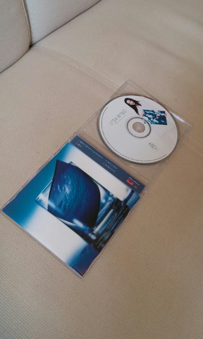 王馨平 彩圖CD ( 舞林大會 )