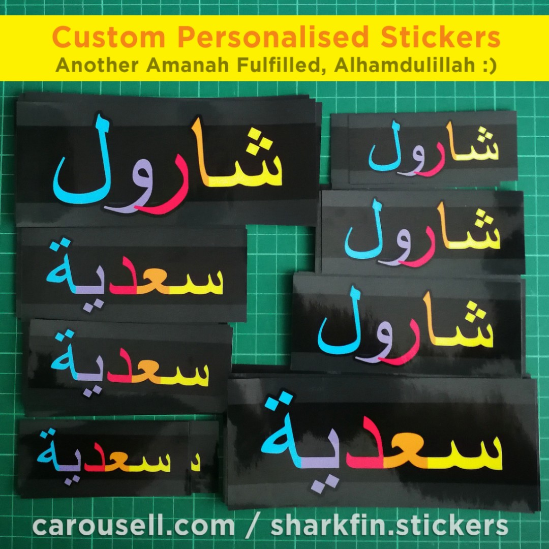 Custom / Personalised Stickers in Arabic Script (Thuluth, Naskh, Kufi,  Diwani)  Another Amanah Fulfilled :) Price starts from $10 for design  inclusive