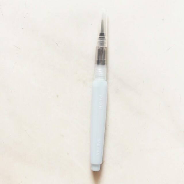 Koi Watercolor Brush Medium #ramadansale