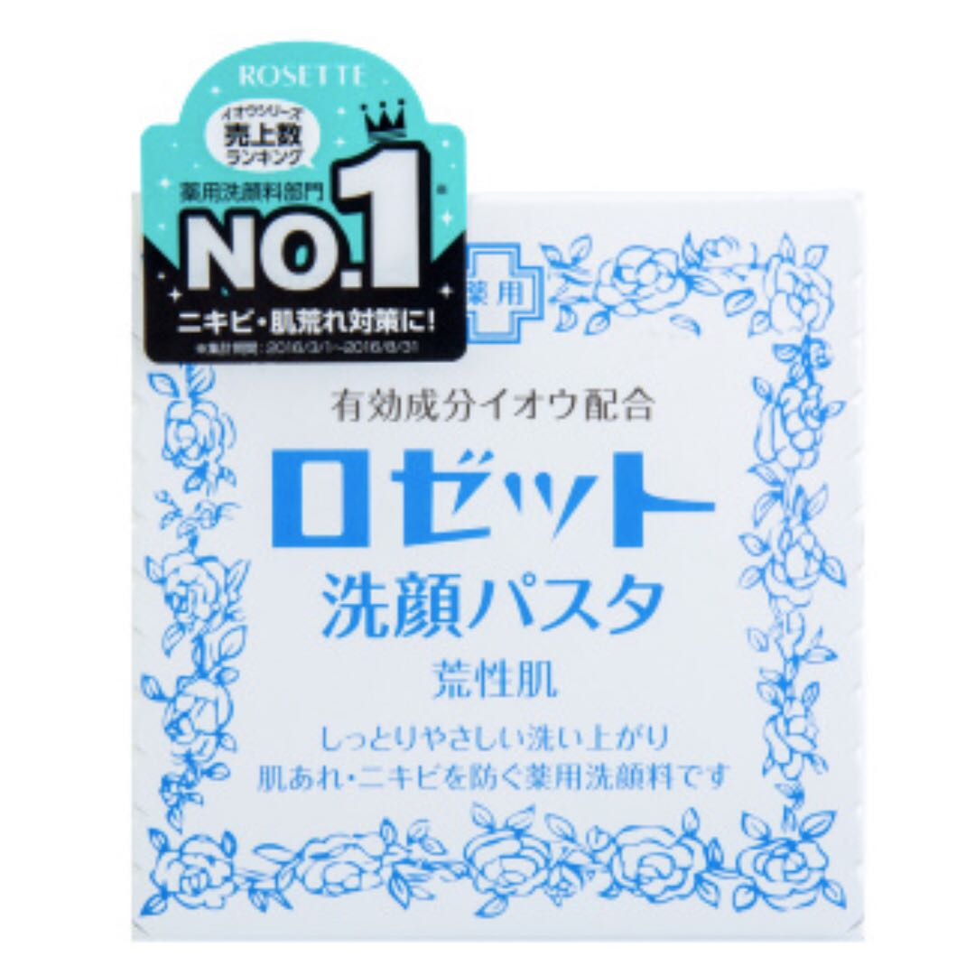 Made in Japan: Rosette Medicated Facial Cleansing Paste (90g ...