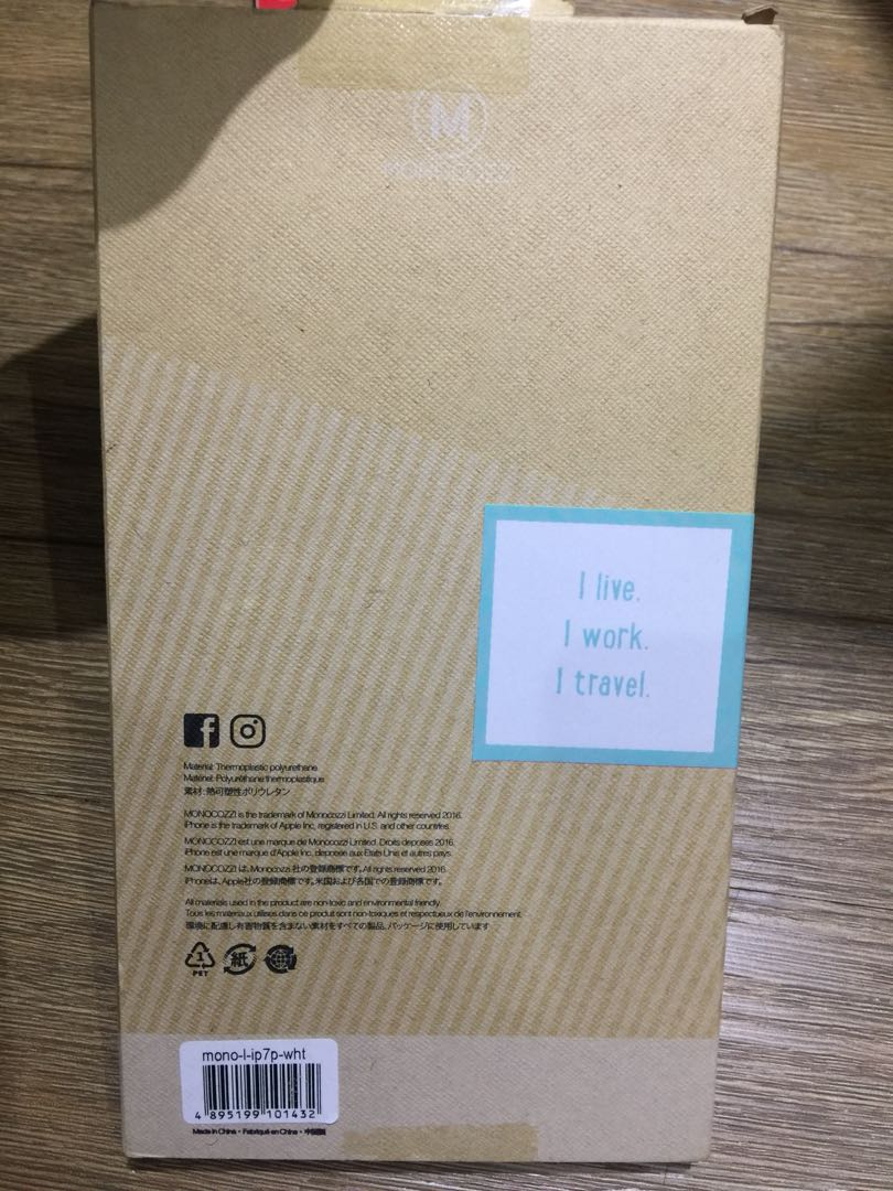 Softcase Iphone 7 Plus White Monocozi Elektronik Aksesoris Powerbank Veger V16 25000 Mah Slimdesain Elegant Model Hologram Tablet Handphone Di Carousell