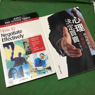 銷售技巧書籍2本