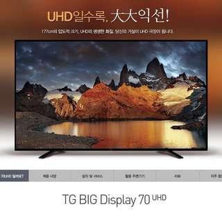 TG 70 inch UHD monitor from Korea