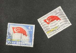 Singapore 1960 The 1st Anniversary of Autonomy complete stamp set