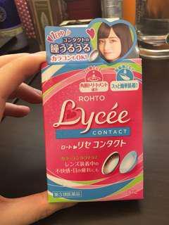 包平郵!全新日本樂敦Lycee眼藥水