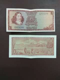South africa 1 rand 1970s
