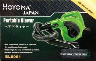 Hoyoma Japan 2in1 Portable Blower and Vacuum