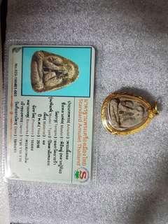 Lp Tim 1st Batch Phra Pidta Prai Kuman Thai Amulet