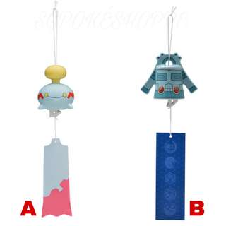 [PO] ASSORTED POKEMON WIND CHIMES [NIGHT PARADE] - POKEMON CENTER EXCLUSIVE