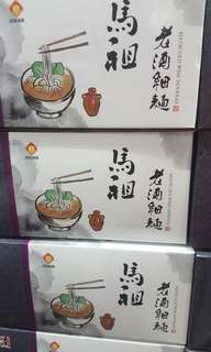 (台灣預購)五木馬祖老酒細麵