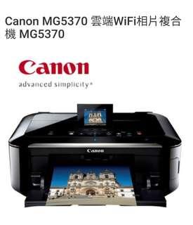 🚚 Canon MG5370 雲端WiFi相片複合機