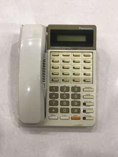 Panasonic KX-T7030X Hybrid phone