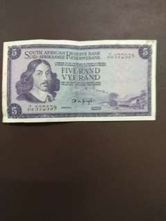 South africa 5 rands 1970s very fine+