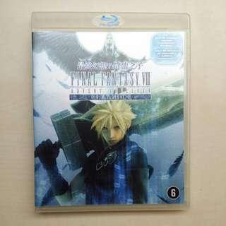Final Fantasy VII Advent Children Movie DVD