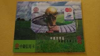 98世界盃 中銀世界盃珍藏紀念網上卡(已開)