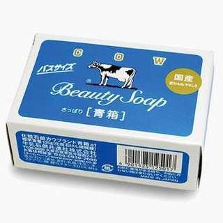 Beauty cow soap