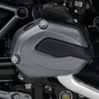 BMW R1200 GS Spark plug cover