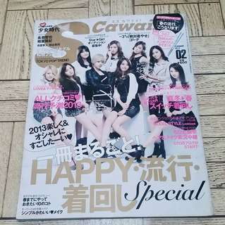 SCawaii feat. Girls Generation/ SNSD on cover