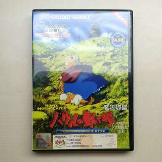 [DISCOUNT] LICENSED Studio Ghibli Howl's Moving Castle Movie Video CD, VCDs