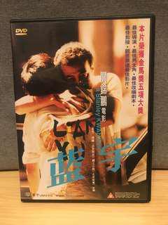 原裝正版DVD:《藍宇》關錦鵬電影,胡軍、劉燁主演
