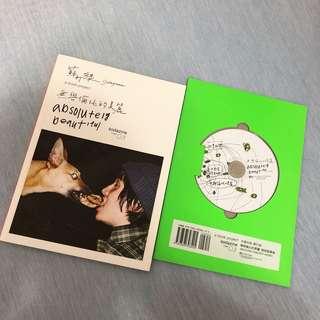 🚚 蘇打綠 絕版 CD 單曲 蘇打誌