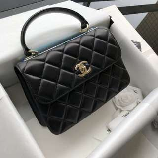 Chanel Trendy CC
