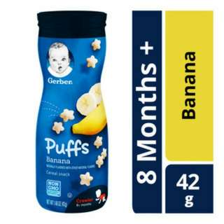 Gerber Graduates Baby Puffs - Banana 42g