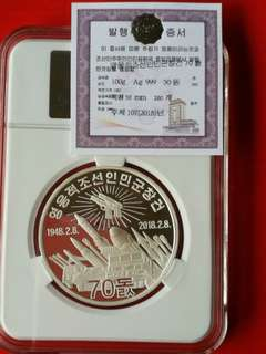 Extremely rare 100 grams silver North KOREA coin 50 won,issued in FEB 2018 ,the last rocket issue or considered,the mother of all NK ROCKETS coins.the first to.be minted withMILITARY MARSHALL STAR as reverse logo.only 280 minted and very limited.exported.