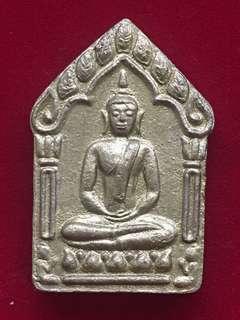 LP Sakorn 2546 Khun Paen(Silver Tarkut)