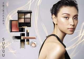 台灣化妝品護膚品代購