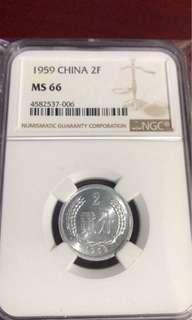 人民幣硬分幣1959年弍分極罕有