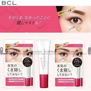 日本連線預購限時團日本製BCL 隱形毛孔完美保濕遮瑕膏