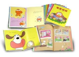 🚚 蛋蛋家族 雞蛋哥哥繪本集 (12本繪本+1本導讀手冊+12片CD)