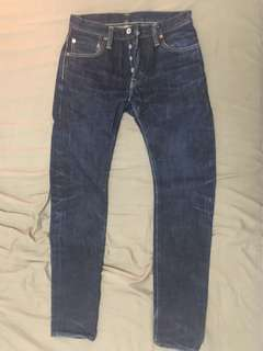 Iron Heart jeans size 28 (reduced)