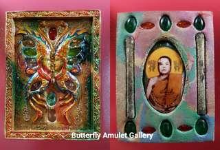 Kruba Krissana 2547 Blk A Benjarong Butterfly