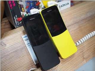 Nokia 8110 雙卡大大聲普通影相中英文黃色黑色