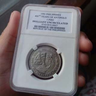 400 Years of Antipolo Rizal Brilliant Uncirculated graded coin (Lowest price)